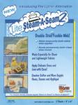 steamseamlite
